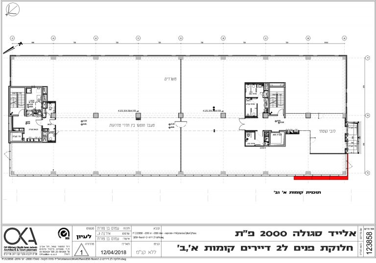 plan-1floor-2rooms