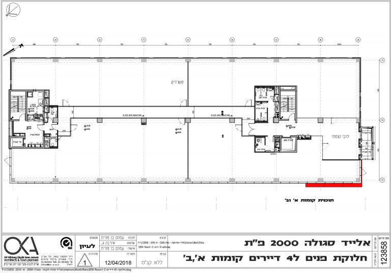 plan-1floor-4rooms